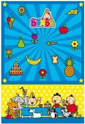 Afbeelding van Bumba combipakket